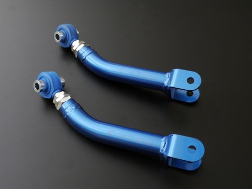 Cusco Rear Trailing Rod - BRZ / FRS / GT86