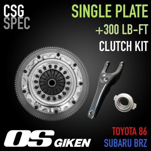 CSG Spec - Single Plate Clutch System by OS Giken - Complete - Subaru BRZ / Scion FR-S / Toyota 86