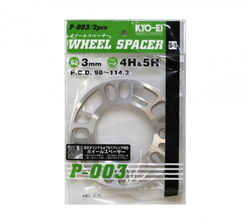 Project Kics - Universal Spacers - 3mm