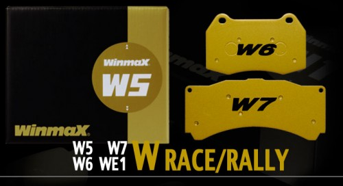 Winmax W5 Front Brake Pads - Subaru BRZ Brembo PP / Honda Civic Type-R FK8 / WRX STI / Mitsubishi Evolution