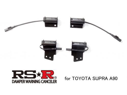 "RS-R - Electronic Damper Control (EDC) Canceller ""SIG*CON"" - A90 MKV Toyota Supra"