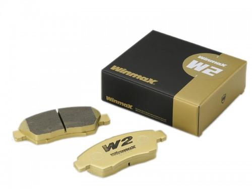 Winmax W2 - Subaru BRZ / Toyota GT86 / Scion FR-S (Rear)