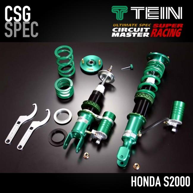 Honda S2000 Supercharger Vs Turbo: TEIN Super Racing Circuit (TEIN SRC)