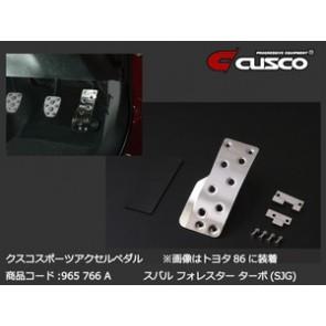 Cusco Sport Accelerate Pedal - 965 766 A - BRZ / FRS / GT86