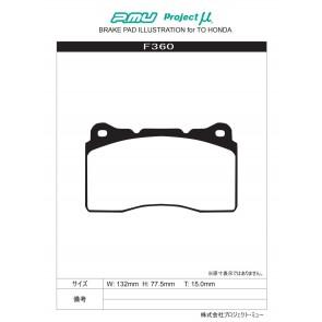 Project Mu 999 - Honda Civic Type R (FK2) - Front brake pads