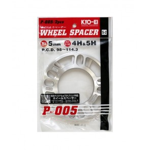 Project Kics - Universal Spacers - 5mm