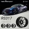"TWS Motorsport RS317 - Forged Wheel Set - 18"" x 10.5"" - ET15 - 5x114.3 - Nissan Nismo 350Z (Z33) / 370Z (Z34) / Nissan GT-R (BNR32 / BCNR33 / BNR34 / R35)"