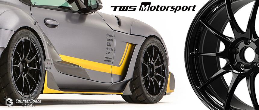 TWS Forged Motorsport Wheels